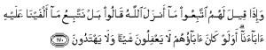 al baqarah 170