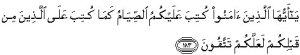 al baqarah 183